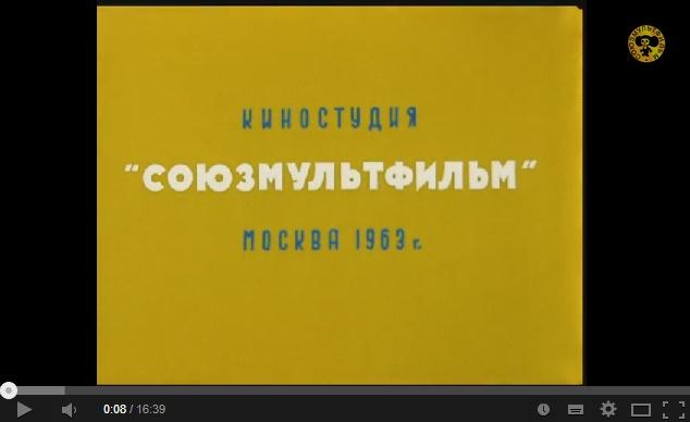 Чуковский ехали медведи на велосипеде мультфильм